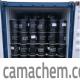 Ferric Chloride 96%